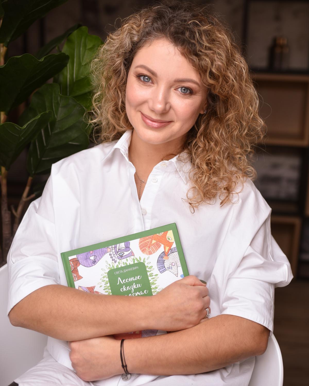 Светлана Данкевич рассказала об ответственности родителей / фото из личного архива героини