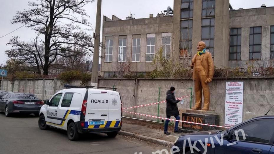 Ленин шоу онлайн - в Киеве устроили странный бизнес, полиция отреагировала / Скриншот