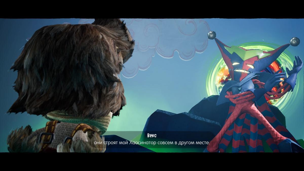 А вот персонажи и сюжет в игре получились ну уж очень детскими / скриншот