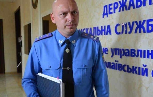 Дмитрия Сосиновича назначили главой ГФС /фото Facebook