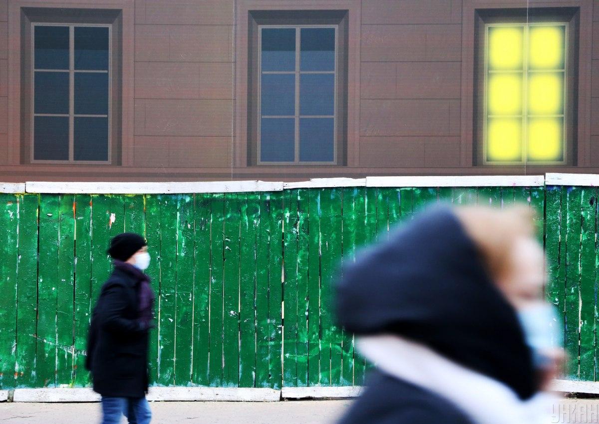 Локдаун в Украине хотят ввести с 24 декабря / фото УНИАН, Денис Прядко