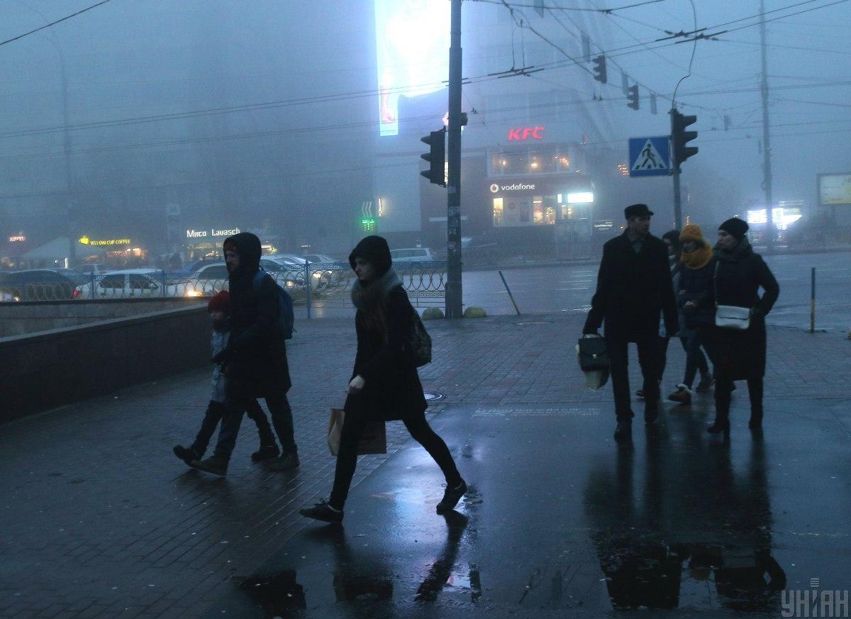 В Украине снова ожидаются туманы и влажность / фото УНИАН
