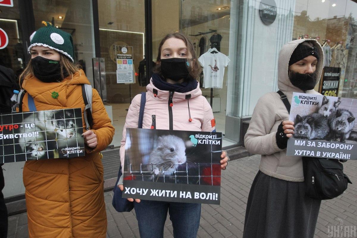 Активисты призывают не покупать меховые изделия / фото УНИАН