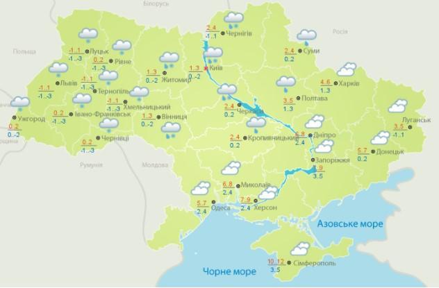 Прогноз погоди на 29 листопада / карта Укргідрометцентру