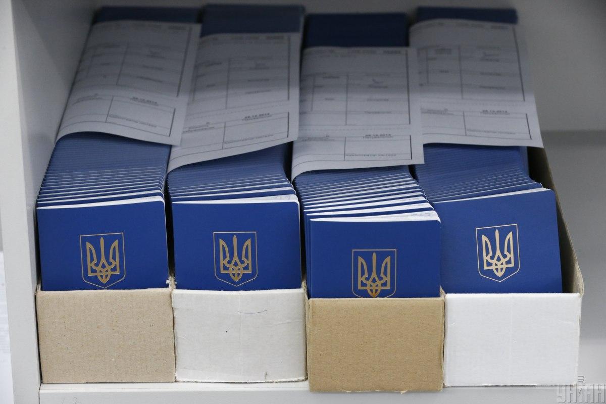Україна почала 2021 рік на 41 місці в рейтингу паспортів світу / фото УНІАН