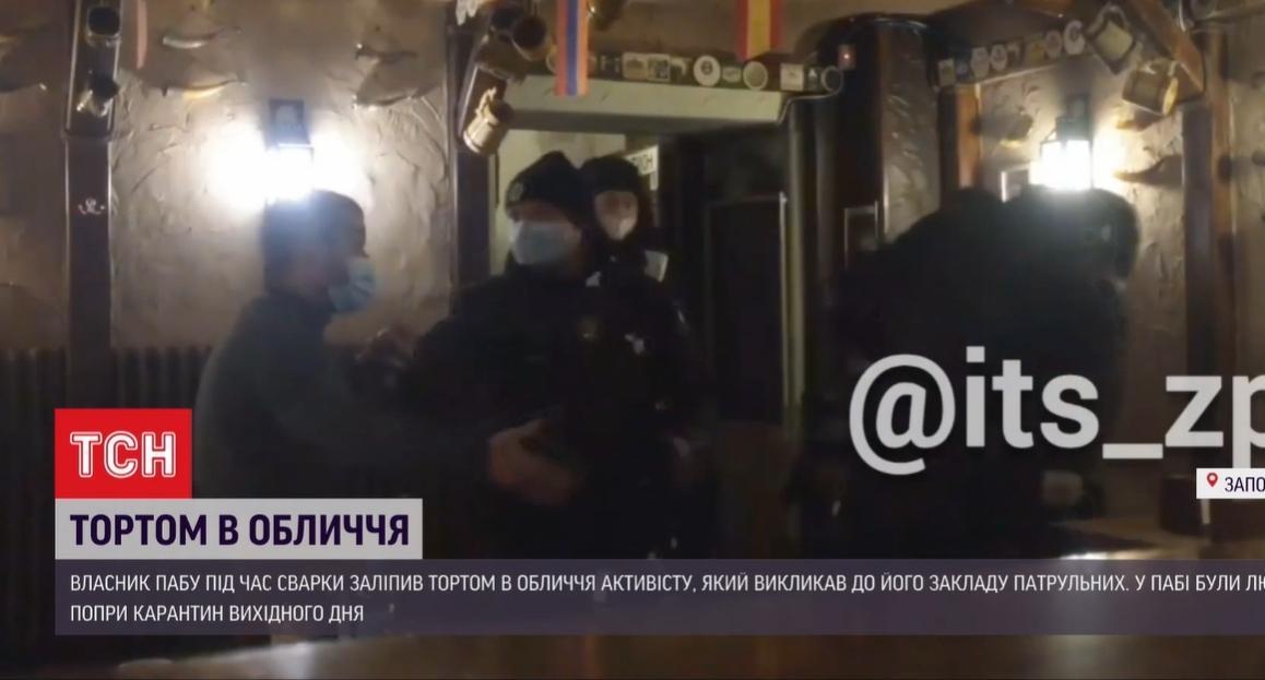 На видео видно, что разговор с полицией происходил на повышенных тонах / скриншот