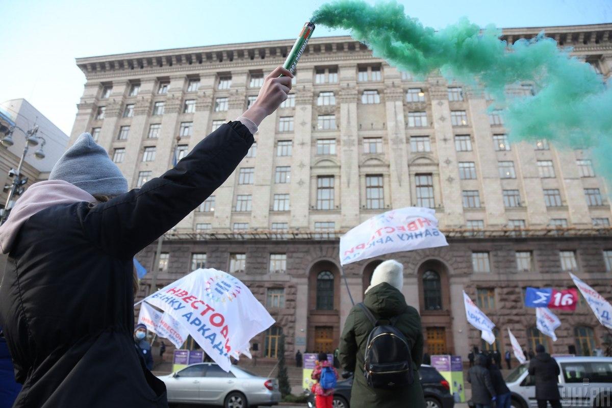 Инвесторы банка «Аркада» в очередной раз перекрыли Крещатик\ фото УНИАН