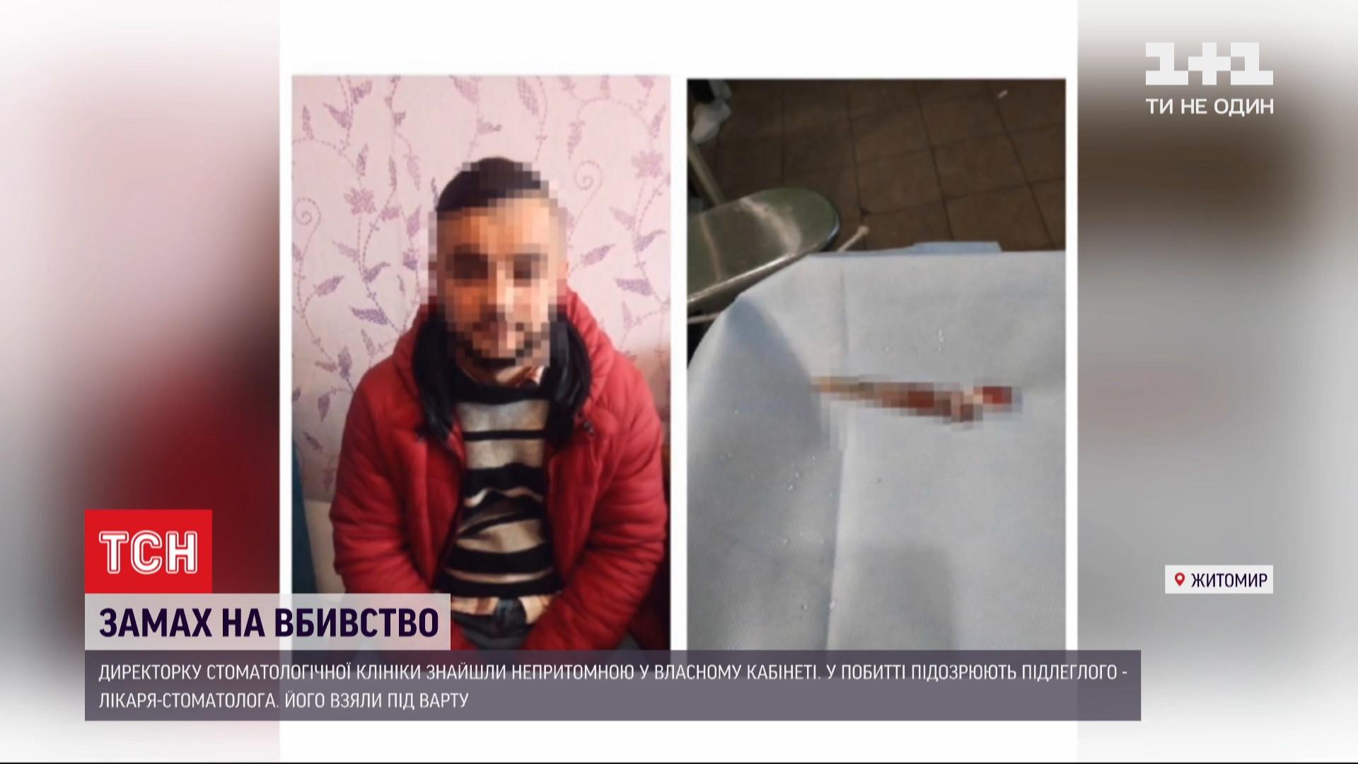 Без сознания директора частной стоматологической клиники в луже крови нашла бухгалтер / скриншот из видео