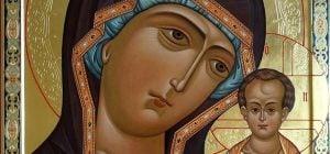 День Казанской иконы Божией Матери: о чем просят перед образом, молитва и поздравления с праздником