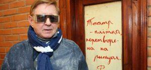 В Москве проходит прощание с Романом Виктюком