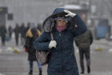 Резкая перемена погоды: в Украину идет атмосферный фронт с похолоданием и мокрым снегом