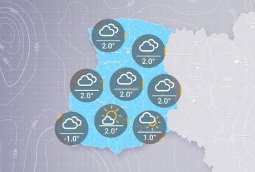 Прогноз погоды в Украине на утро пятницы, 27 ноября