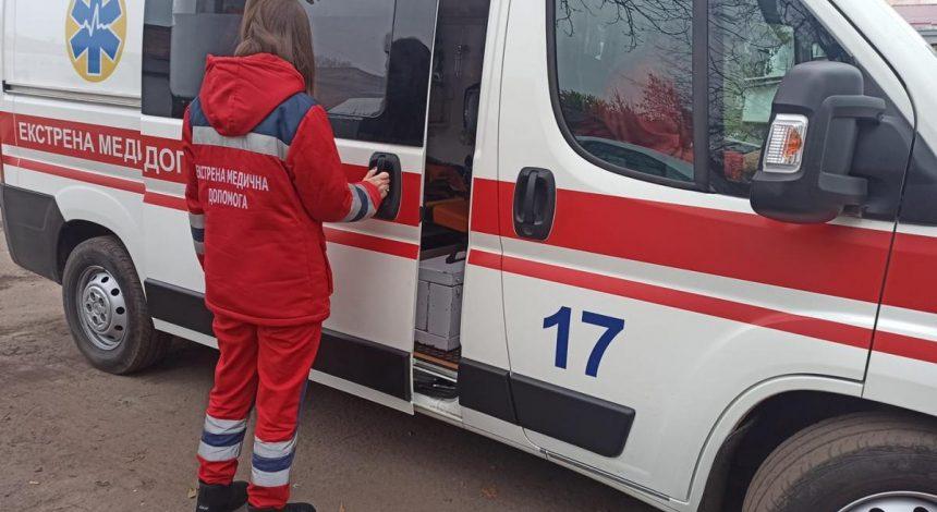 """Вызов """"скорой"""" в Украине: в НСЗУ разъяснили, в каких случаях бригада приедет, а в каких - нет"""