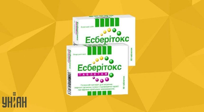 Эсберитокс фото упаковки
