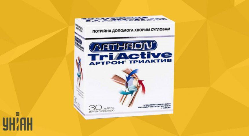 Артрон Триактив фото упаковки