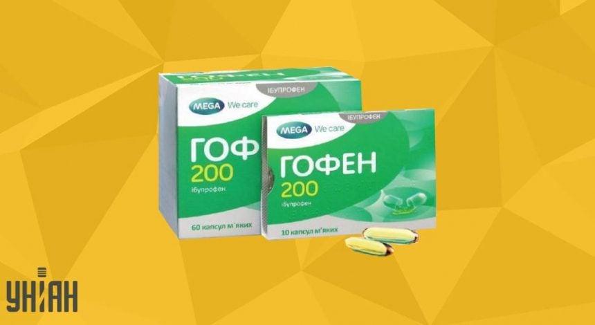 Гофен 200 фото упаковки