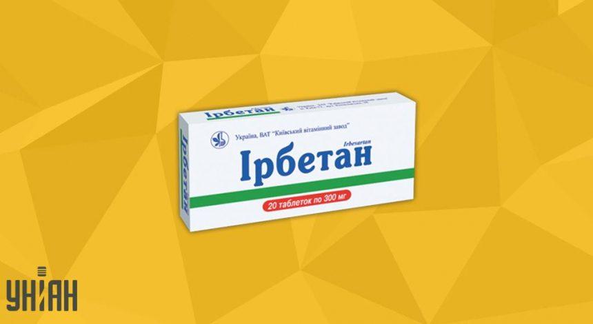 Ирбетан фото упаковки