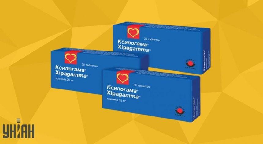 Ксипогамма фото упаковки