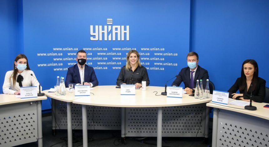 Бізнес презентував альтернативний законопроект про впровадження в Україні віртуальної вільної економічної зони для IT-компаній «Дія.City» (фото, відео)