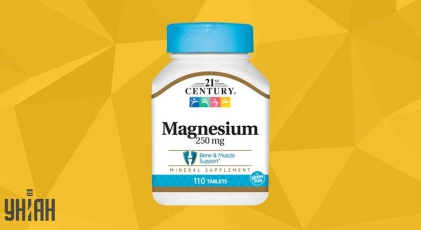 Магнезиум фото упаковки