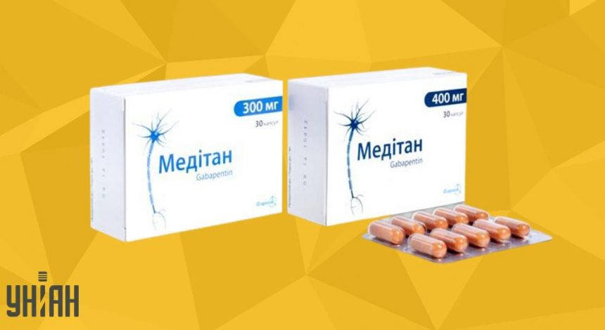 Медитан фото упаковки