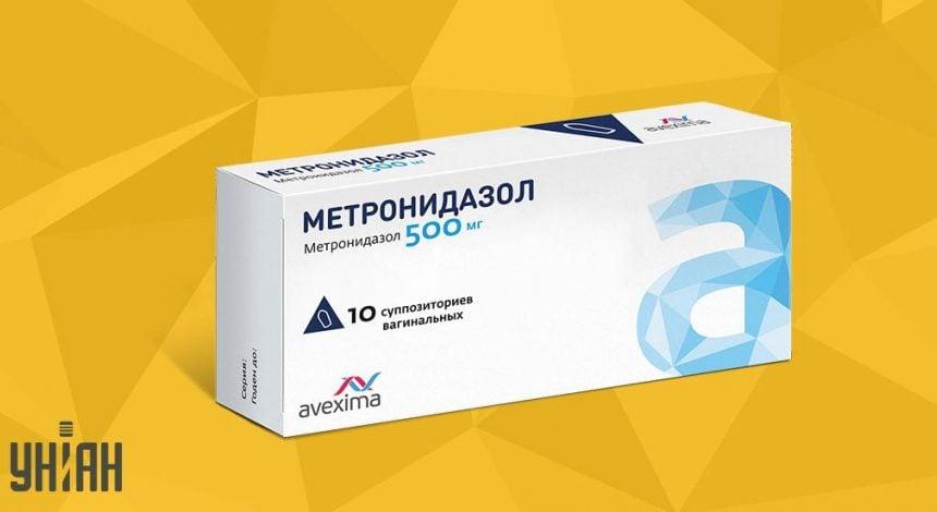 Метронидазол свечи фото упаковки
