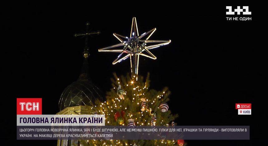 На Софійській площі в Києві почали встановлювати новорічну ялинку (відео)