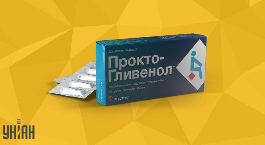 Прокто-Гливенол суппозитории фото упаковки
