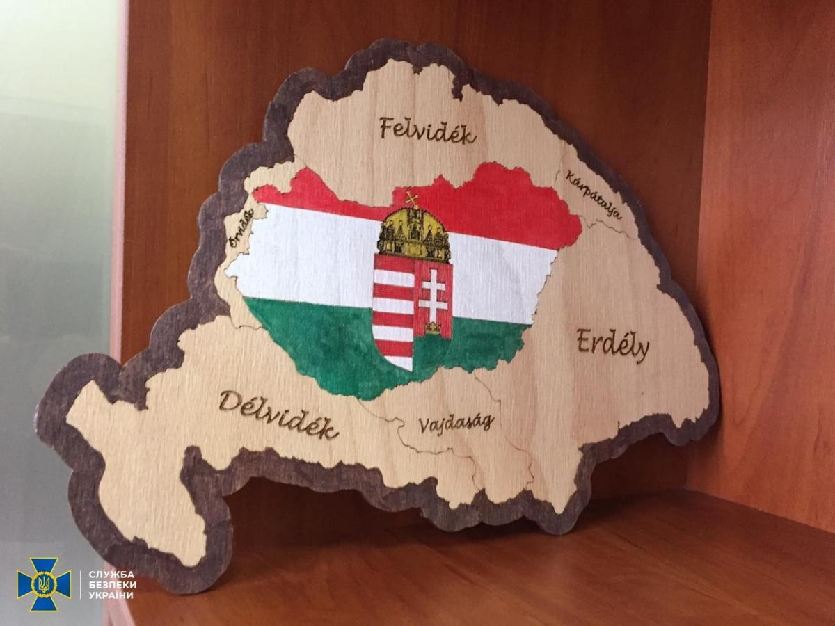 Вчера СБУ провела несколько обысков в офисах Общества венгров Закарпатья / фото СБУ