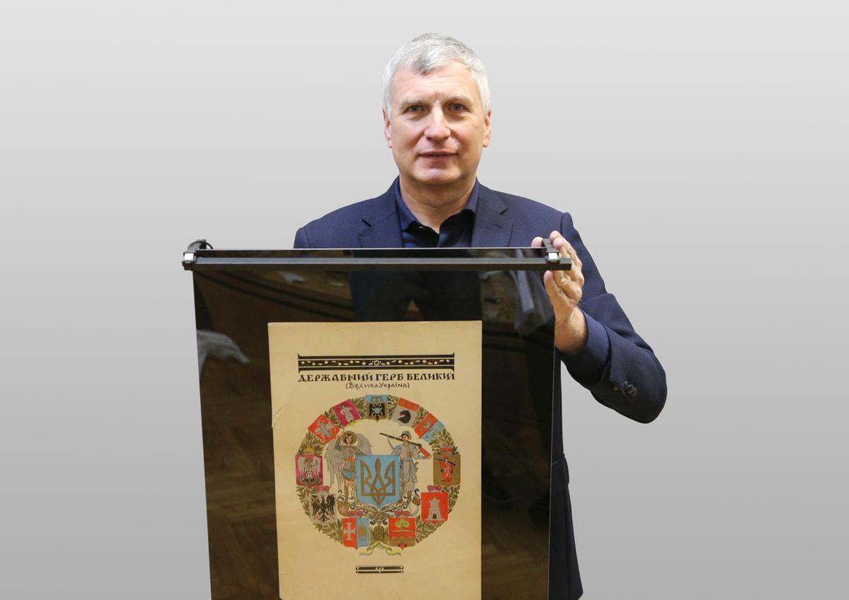 Співорганізатором виставки виступив Фонд Богдана Губського