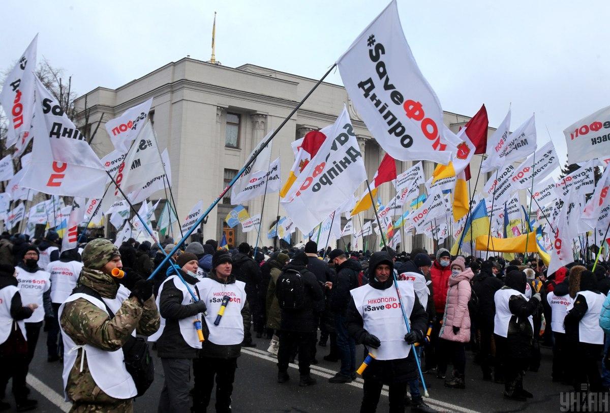 Под радой продолжается акция ФОПов / Фото Синица Александр / УНИАН