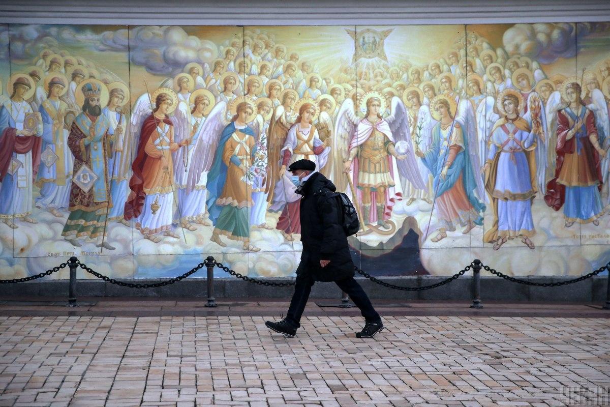 Карантин в Украине - что запрещено с 19 декабря 2020 / фото УНИАН, Вячеслав Ратинский