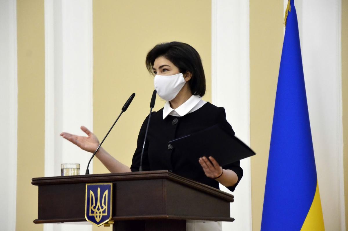 Ирина Венедиктова / фото gp.gov.ua