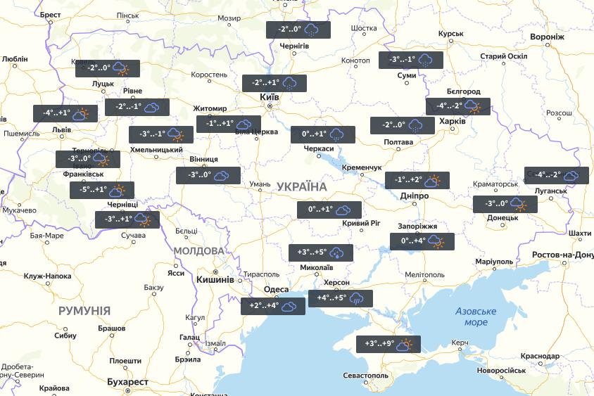 Погода в Украине на 2 декабря / фото УНИАН