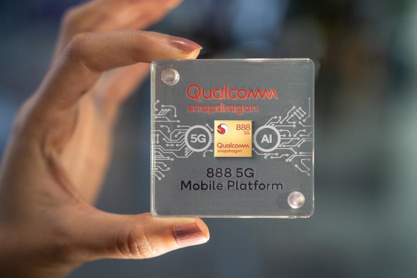 На что будет способен новый флагманский чип для Android-устройств / Qualcomm