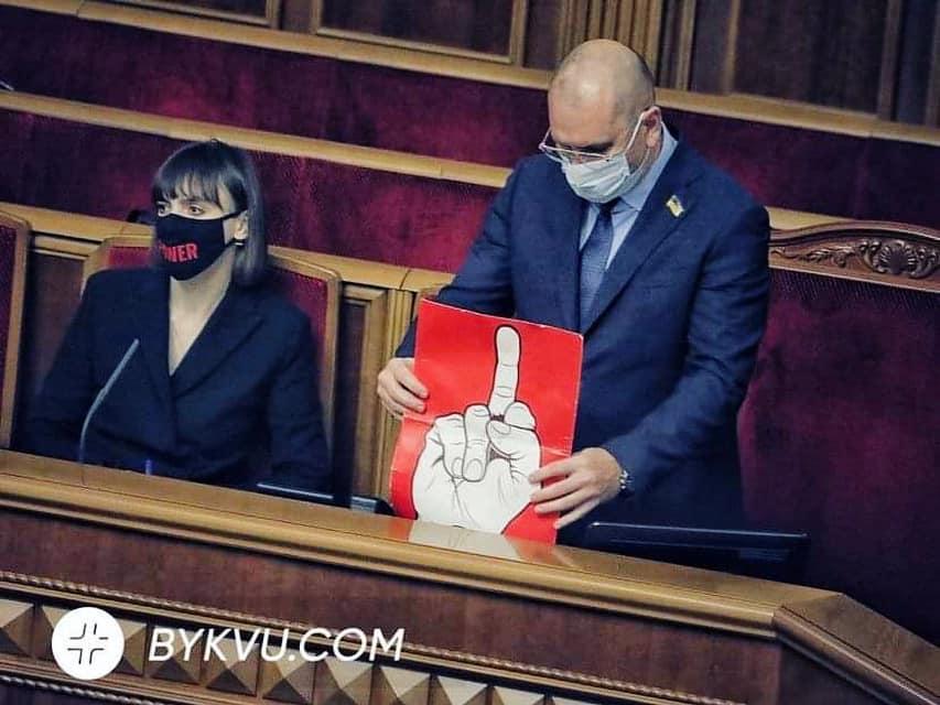 Попался в Раде - депутат засветился с неприличным плакатом / facebook.com/yan.dobronosov