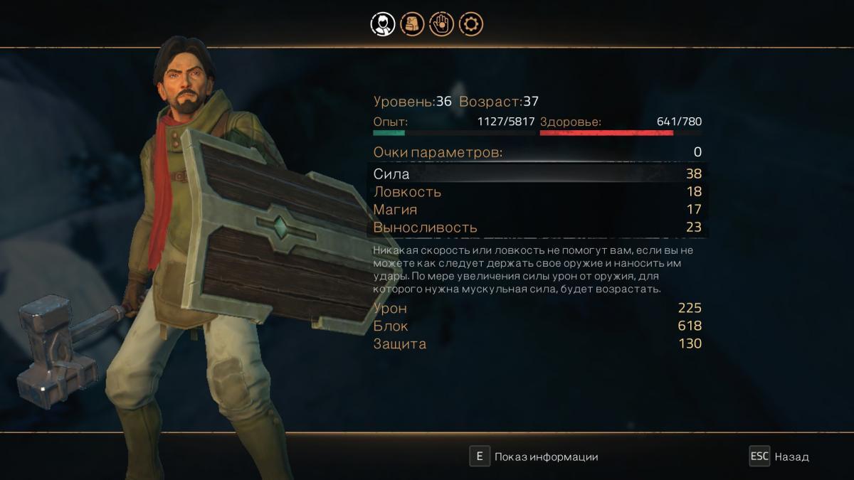Облик главного героя с возрастом меняется / скриншот