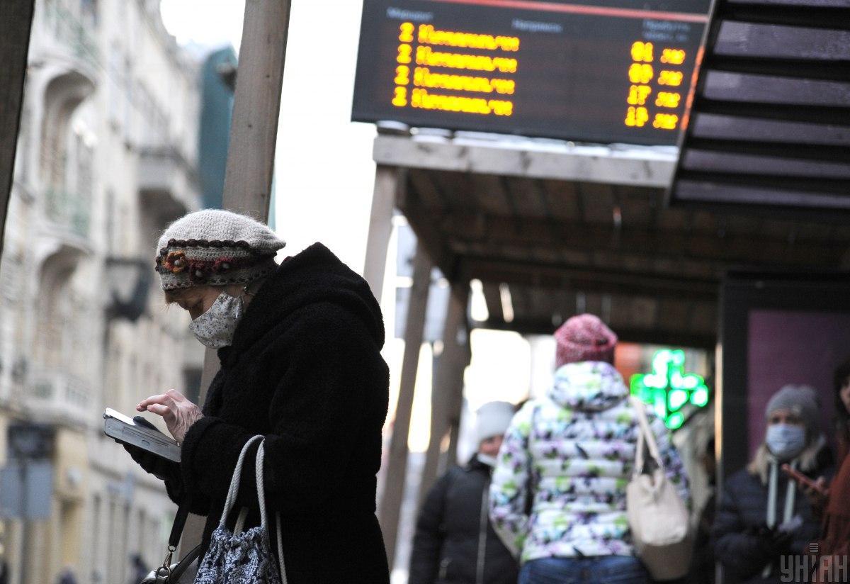 Сколько людей заразились коронавирусом в Киеве – статистика на 4 декабря / фото УНИАН