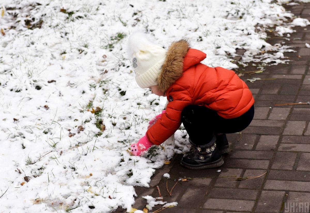 Сегодняв Киеве уже не будет сильных морозов / фото УНИАН