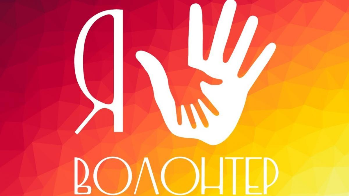 С днем волонтера открытки / фото pinterest.com