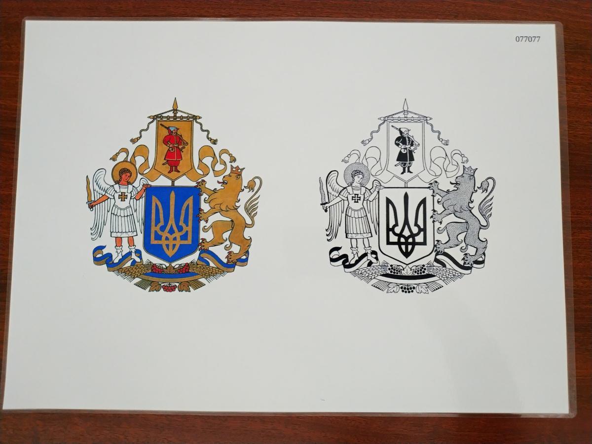 Великий герб України - в суді оскаржують результати конкурсу / Фото УНІАН