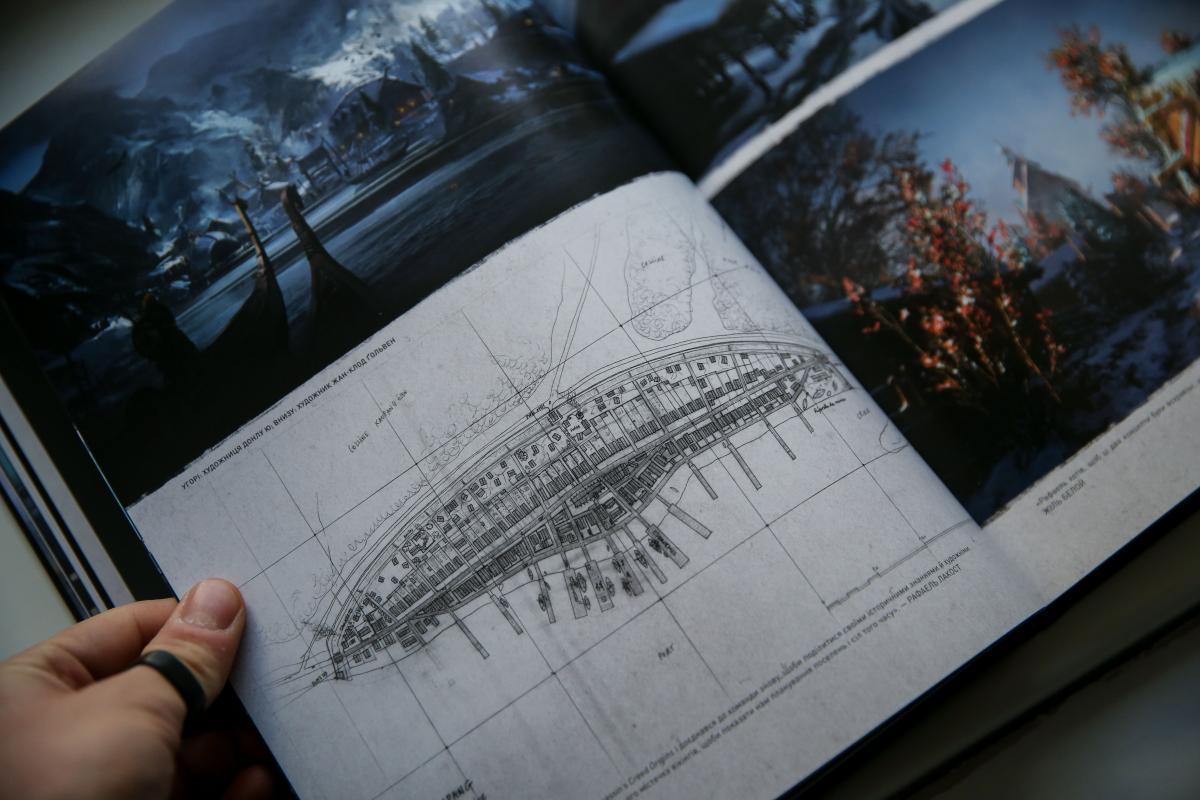 Мапа Каупанга -стародавнього містечка вікінгів /фото УНІАН