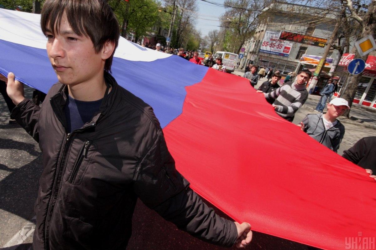 Суд пришел к выводу, что иск прокуратуры подлежит удовлетворению / Фото УНИАН, Алексей Сувиров