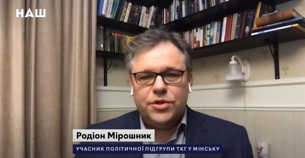 Представник бойовиків став учасником українського телеефіру / скріншот відео