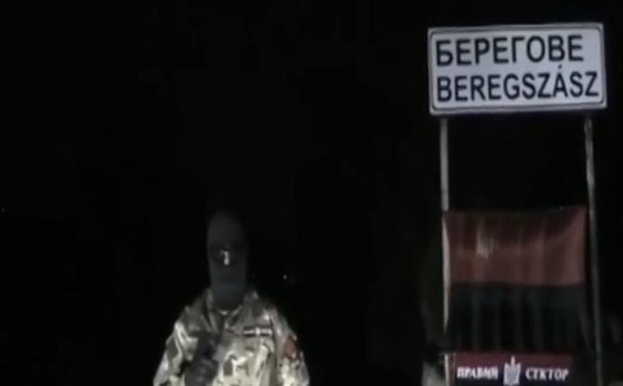 Угорцям ЗАкарпаття погрожував невідомий / скріншот відео