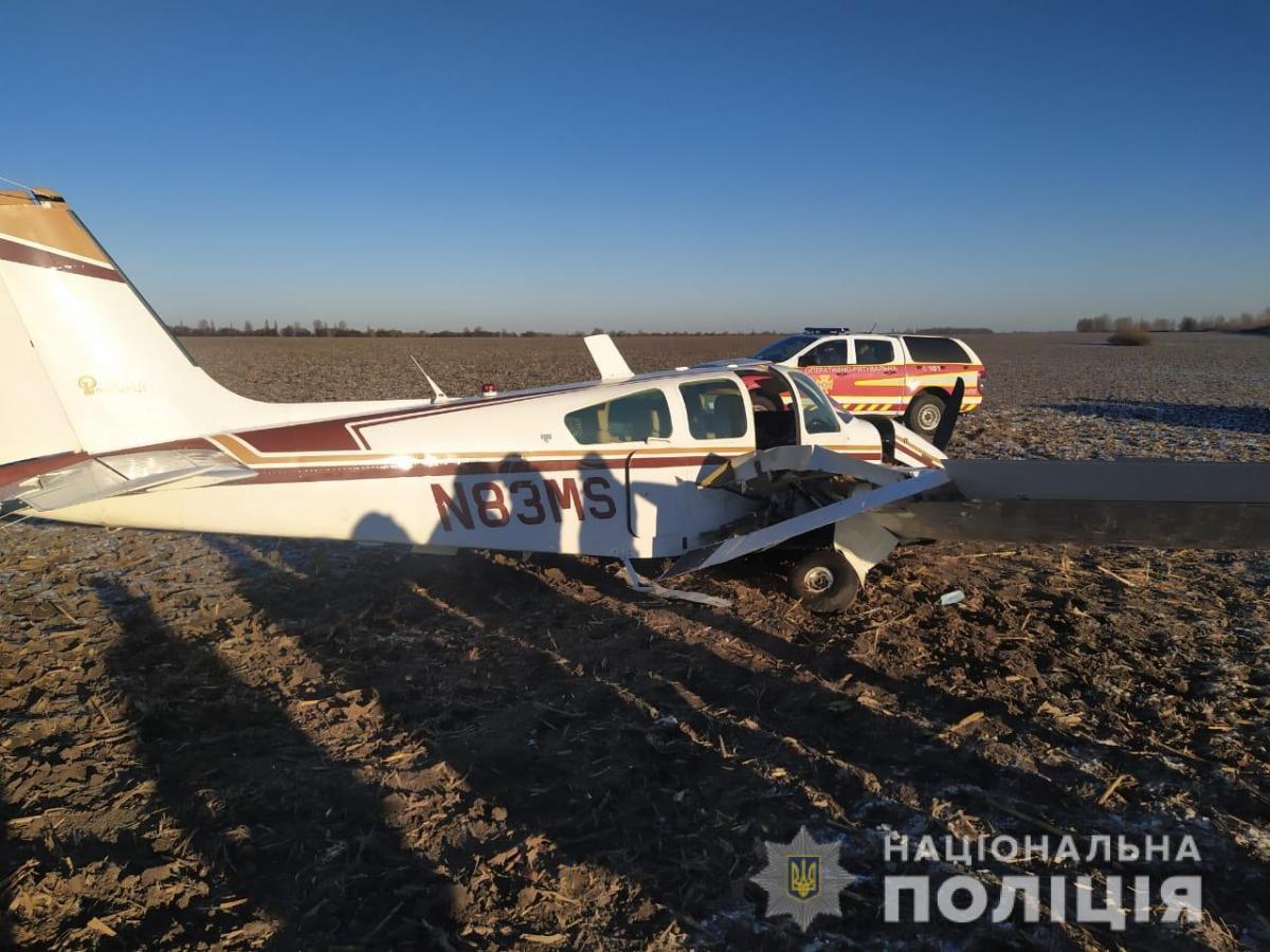 На Киевщине упал самолет / фото facebook.com/UA.National.Police