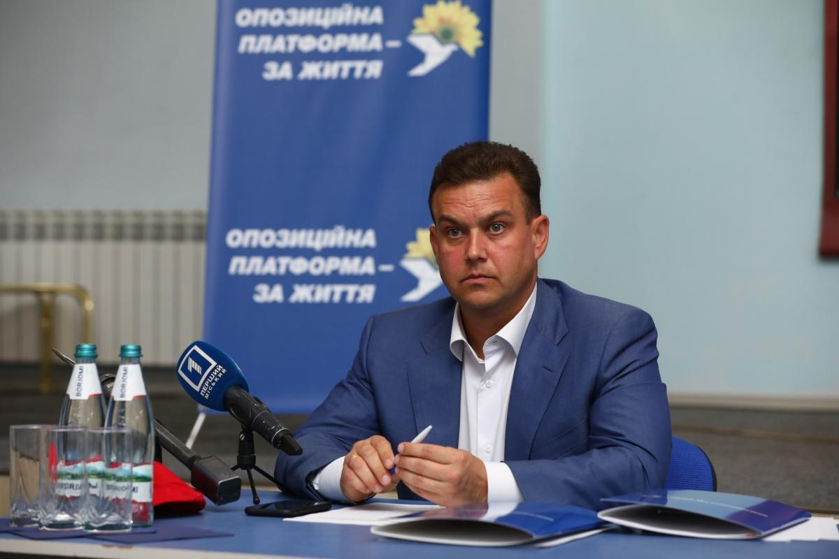 Константин Павлов / фото kr.informator.ua