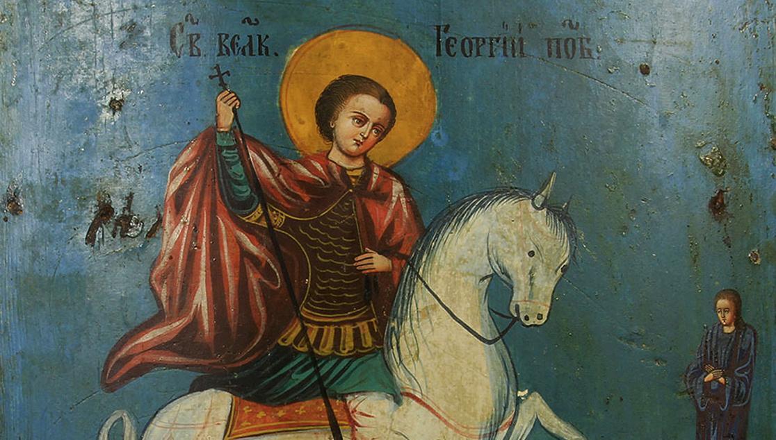 Церква сьогодні вшановує пам'ять святого Георгія Побідоносця / фото popovfoundation.org