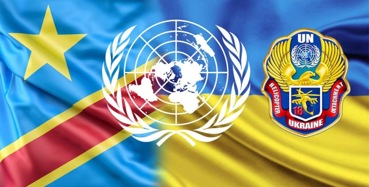 Украина потеряла еще одного военного в Конго