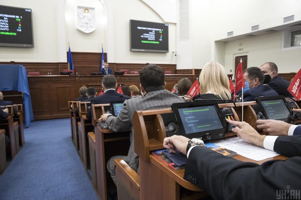 В Киевсовете будет семь фракций / фото УНИАН, Андрей Скародуб
